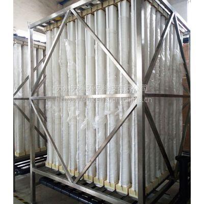日本住友电工PTFE浸没式超滤膜