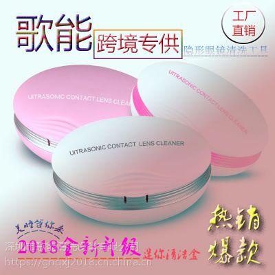 歌能家用机电子行业超声波清洗机一体式CE-3500不锈钢双槽机
