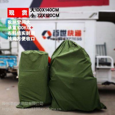 提供物流收纳袋物流包装袋物流袋子现货郑州