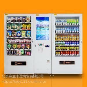 北京自助情趣用品售卖店成人用品自助售卖机安全吗