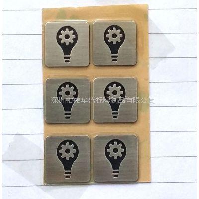【深圳伟华盛标牌】优质供应不锈钢标签,腐蚀不锈钢logo,电铸金属贴字