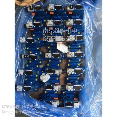 TOKIMEC(东京计器)现货销售DG4V-3-2A-M-P7-H-7-54