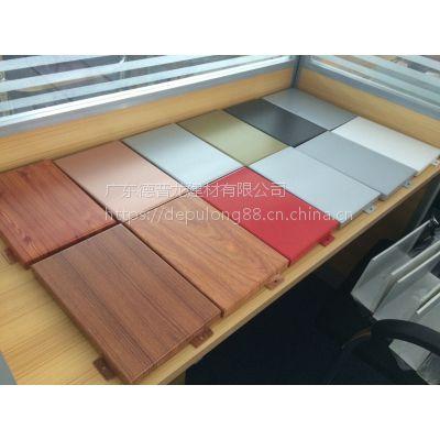 随州市生产多种类型款式冲孔铝单板批发直售