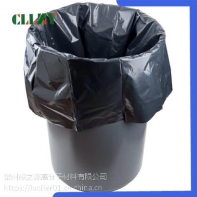 批发价加大加厚的黑色可降解垃圾桶袋