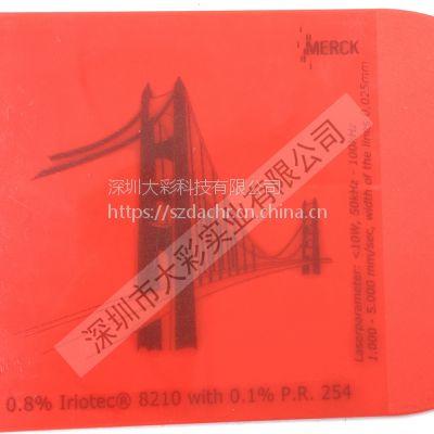 供应进口品牌PBT塑料添加助剂黑打白镭雕粉M316易打标标记清晰耐久