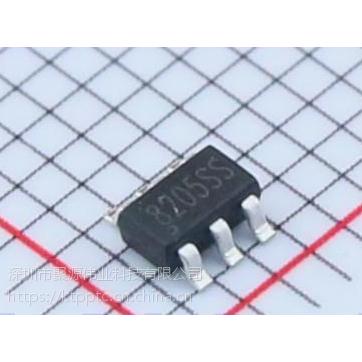 FS8205S 锂电池保护板上8205a双功率场效应管 MOS(场效应管)8205