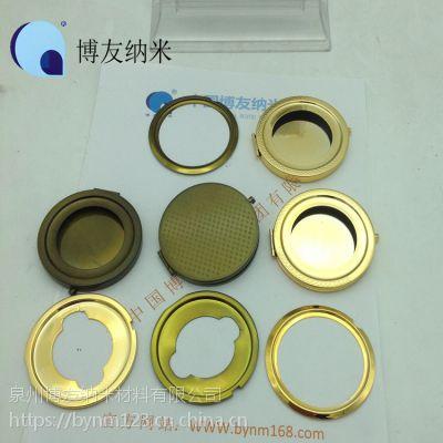 纳米喷镀 喷出来的电镀效果ABS塑料真空镀金电镀 升级真空电镀仿金加工 深圳塑胶表面处理