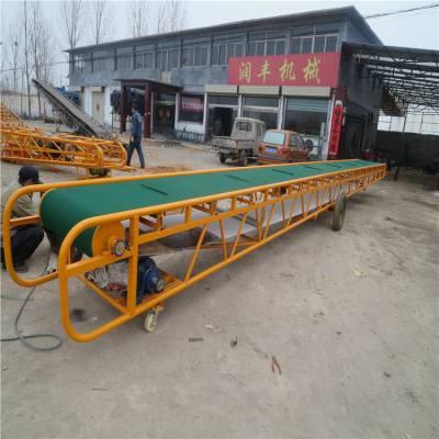 电动升降式皮带输送机作用用途润丰