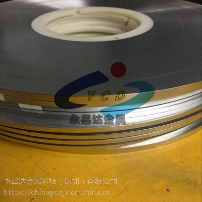 供应T2镀镍铜带 电池极耳用镀镍铜带 黄铜带连续电镀加工