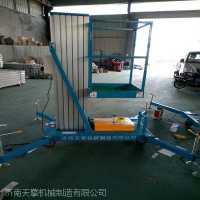 永州铝合金升降机,铝合金式升降机,单柱铝合金升降机厂家