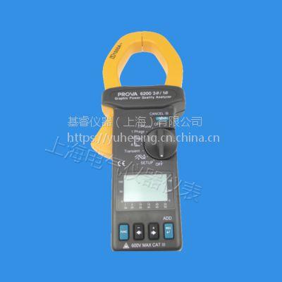 台湾泰仕PROVA-6601三相钳式电力计 三相钳形测试PROVA-6600