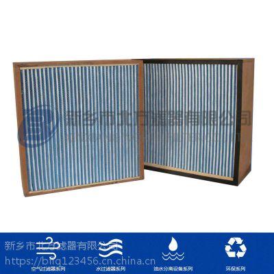厂家直销无尘室高效空气过滤器 制药厂送风系统专用