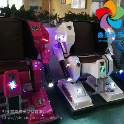 儿童室内外玩具车广场机器人碰碰车宝宝玩具遥控车公园电动车设备