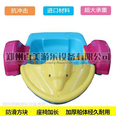 儿童水上手摇船亲子塑料小船充气水池玩具船批发厂家
