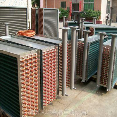 【水冷柜机用表冷器】,水冷柜机表冷器维修、更换、定制