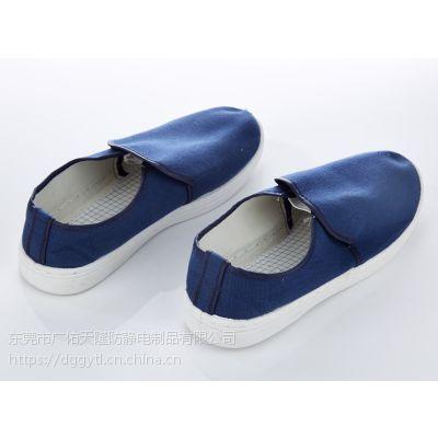 购买东莞防静电鞋需技巧