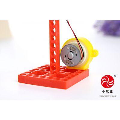 幼教玩具-手摇发电机
