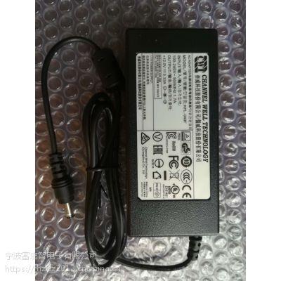 电源40W-DC线12V-3.33ADC头有5.5*2.1-5.5*2.5段子头等