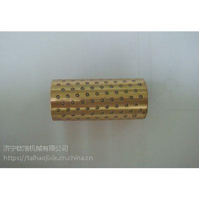 生产非标滚珠轴套专业实力加工商