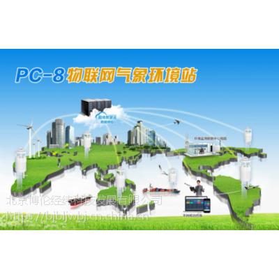 BLPC-8 型环境监测仪