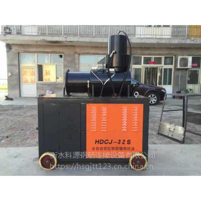 科源牌标准型HDCJ-32S钢筋墩粗机