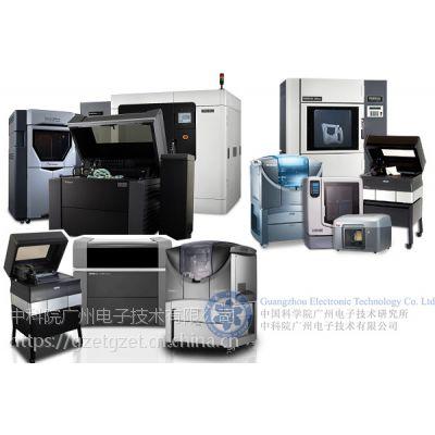 中科广电工业手板模型3D打印机打样制作公司