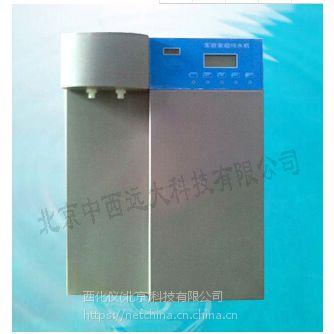 中西dyp SPJ基础型超纯水机/实验室纯水设备 型号:M407267库号:M407267