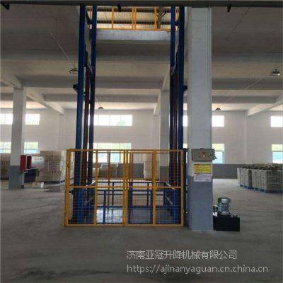 升降货梯 导轨式液压升降平台 固定式液压升降机