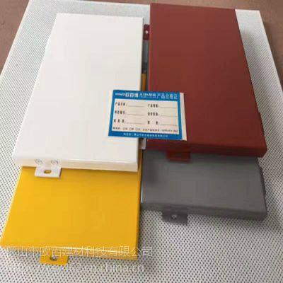 幕墙氟碳铝单板供应厂家_欧百得