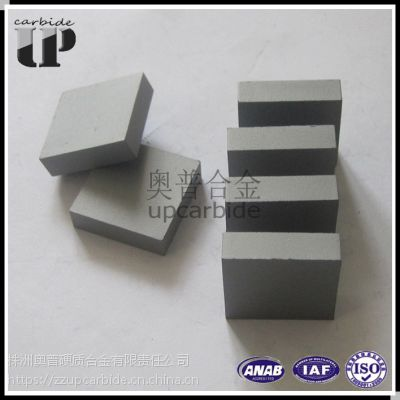 YK20硬质合金方块 12*10*8钨钢板块耐磨硬质合金板材 株洲硬质合金厂家低价供应