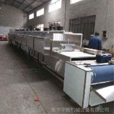 江苏隧道式微波干燥机