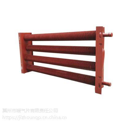 春光牌 钢制高频焊散热器 外观新颖 批量供应