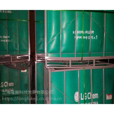 现货供应进口丁腈橡胶韩国LG3250