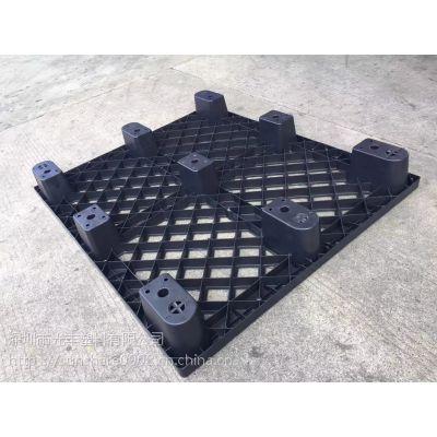 东莞便宜网格田字 进出口专用一次性黑色塑料托盘集装塑胶卡板