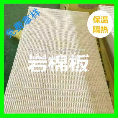 外墙硬质A级保温板 盈辉加工岩棉防火复合产品