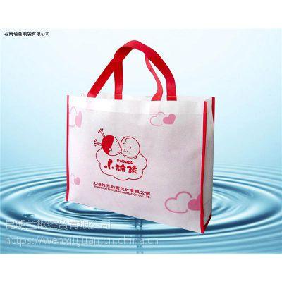 昆明兰枢专业生产广告袋90克面料牢固耐用
