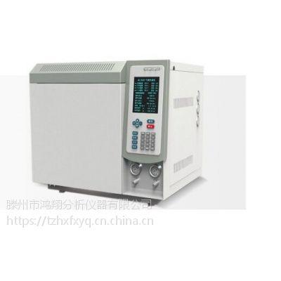 国产气相色谱仪GC-7900