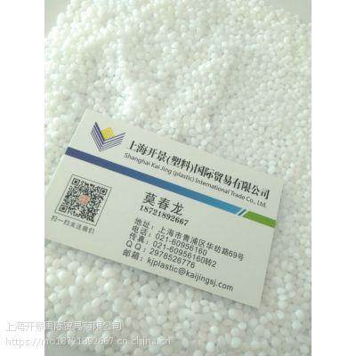 【供应 POM泰科纳S 9364 注塑级 POM S9364 家电部件