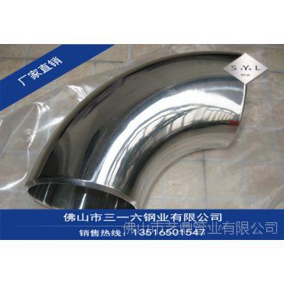 304不锈钢弯头厂141*1.5 生产201不锈钢弯头 好质量 厚度足 现货