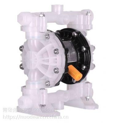QBY3-20&QBY3-25 3/4寸和1寸塑料气动双隔膜泵