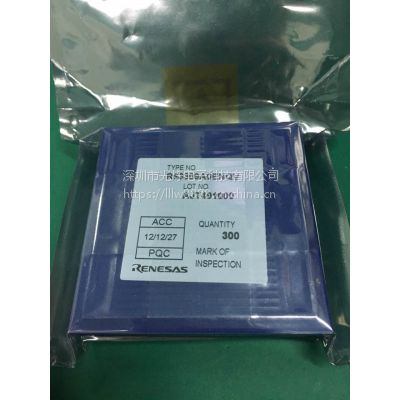 回收瑞萨驱动IC/裸片IC/R63350A0BAV3