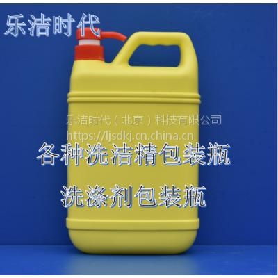 批发磺酸 洗涤化工原料 海石花 甜菜碱 消泡剂 乐洁时代13699288997