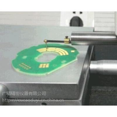 表面粗糙度测量设备,厂家直销高精度粗糙度仪