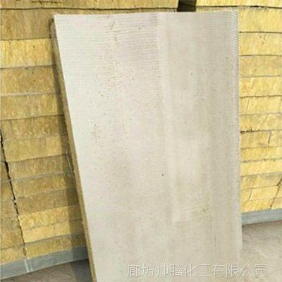 外墙岩棉板 隔热性能强 A级阻燃