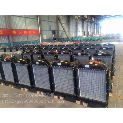 潍坊富宇柴油机4100 4102 4105 6105 6113水箱 热交换器 冷却水交换器