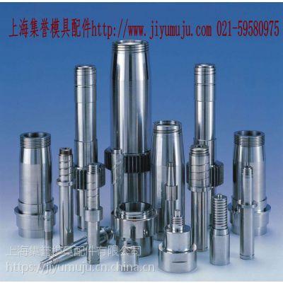 专业精密模具加工 机械零件加工 工装夹具 非标定制找上海集誉模具