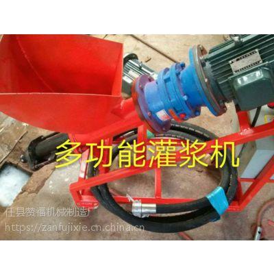 灌浆机水泥砂浆灌浆机砂浆输送泵多功能灌浆机厂家直销