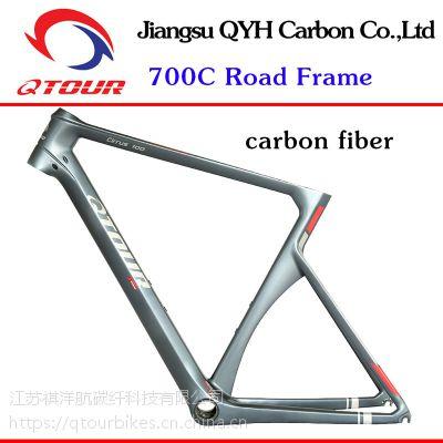 QTOUR祺洋航超轻碳纤维自行车车架 R02公路车700C轮径专业运动破风公路车架