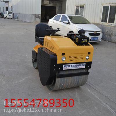 jkz-850小型座驾压路机 液压振动压实机厂家山东济宁畅销价格振动碾