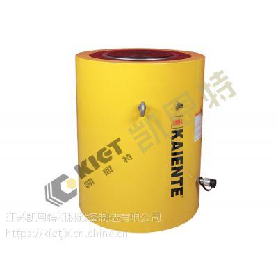 江苏凯恩特自产自销优质的单作用大吨位液压千斤顶